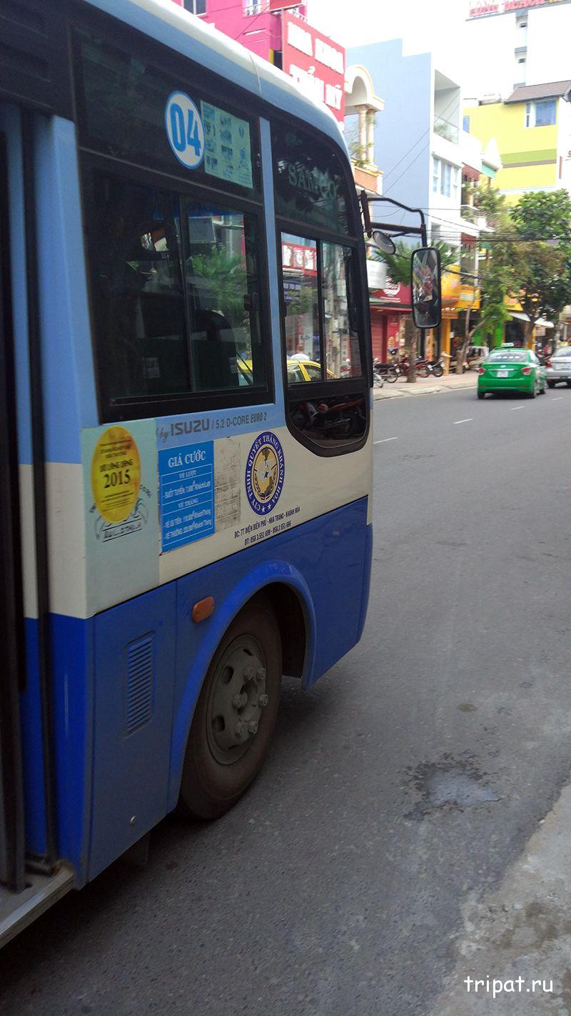 автобус в нячанге номер четыре