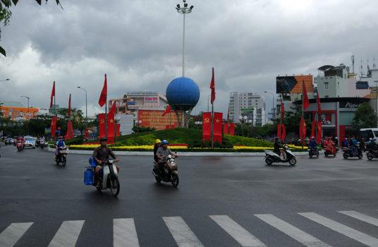 коммунизм во вьетнаме