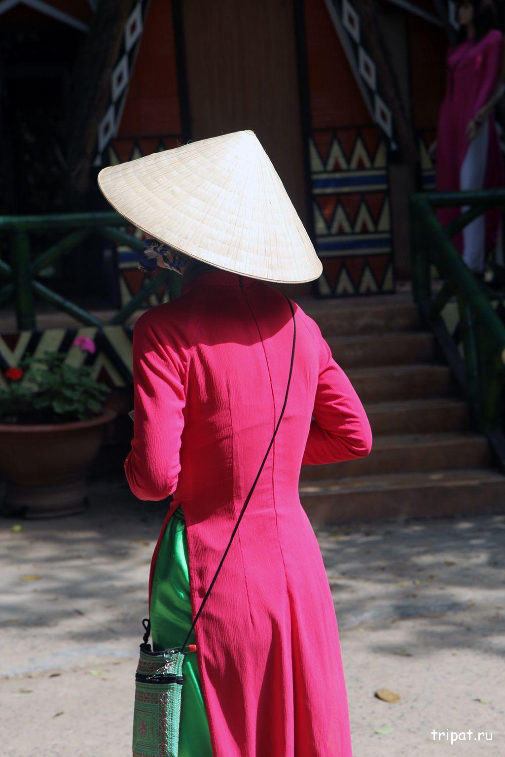 вьетнамская одежда