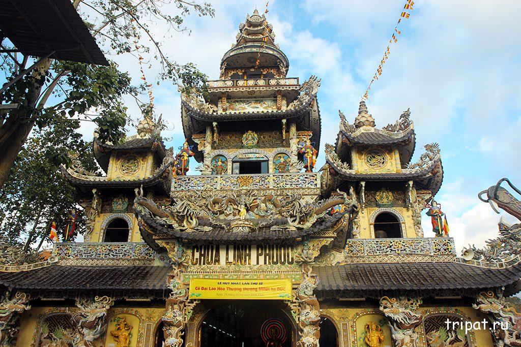 очень пагода линь фуок вьетнам решению