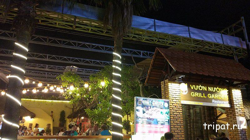 Ресторан Grill Garden