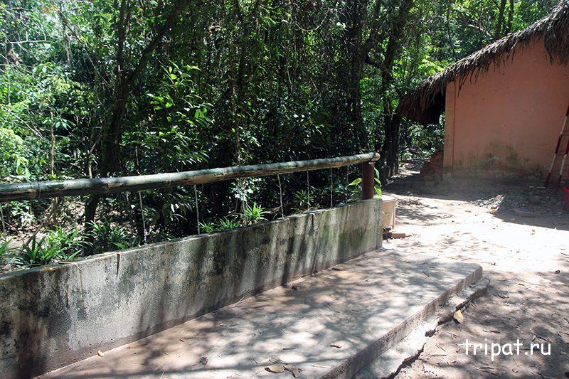 Доступ к воде
