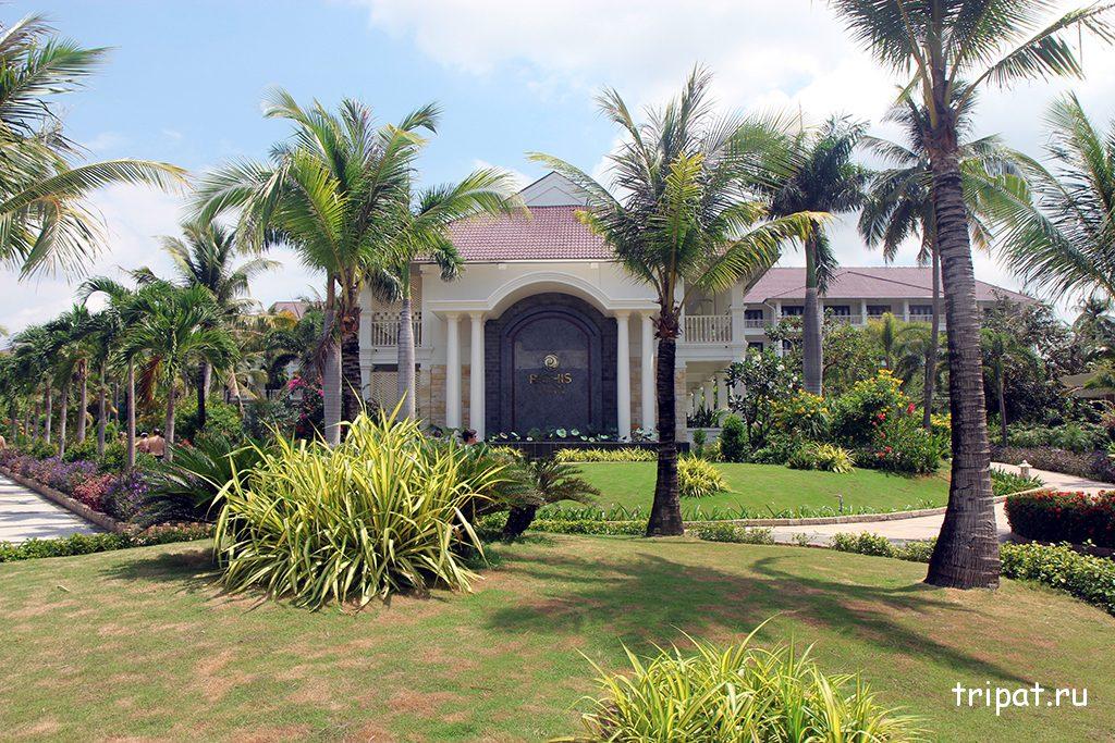 Отеля для семейного отдыха