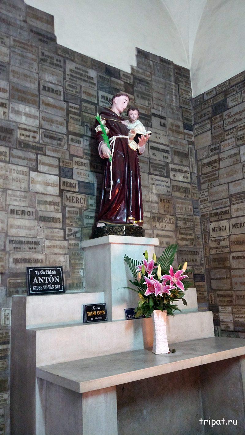 Святой Антон