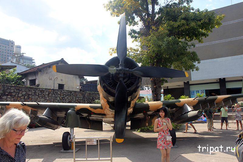 Штурмовик A-1 Skyraider
