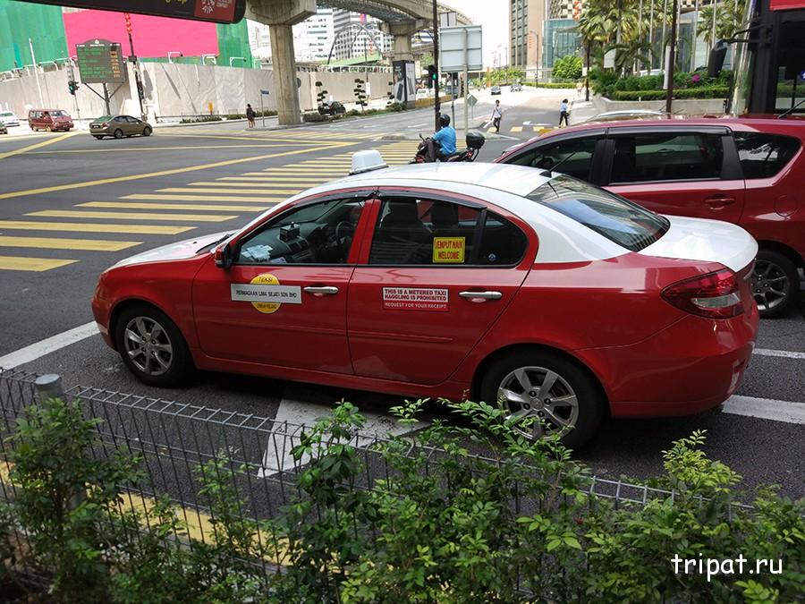 такси в Куала Лумпуре