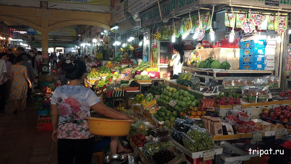 Дневной рынок