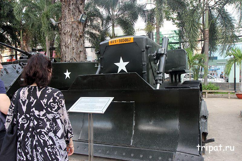 Военный бульдозер