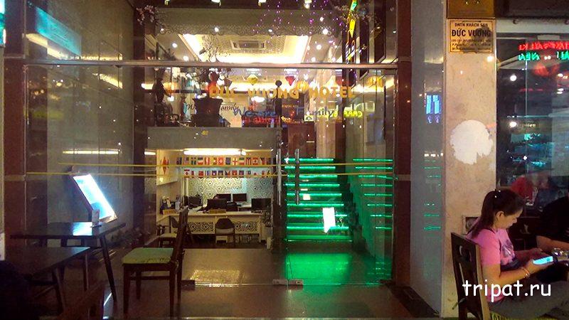 Вход в отель Duong Vong