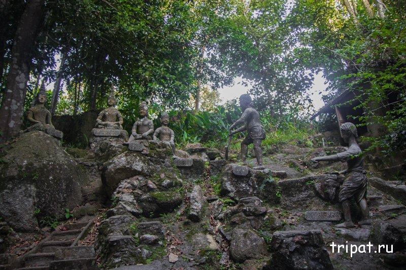 Фигурки древних людей