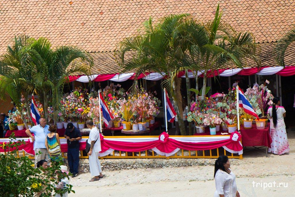 Тайский праздник