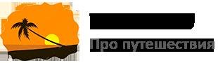 Tripat.ru