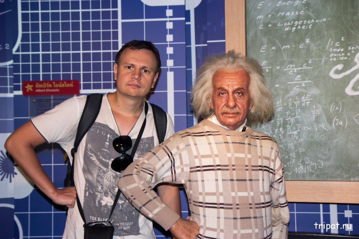 Альберт Эйнштейн просто великолепен
