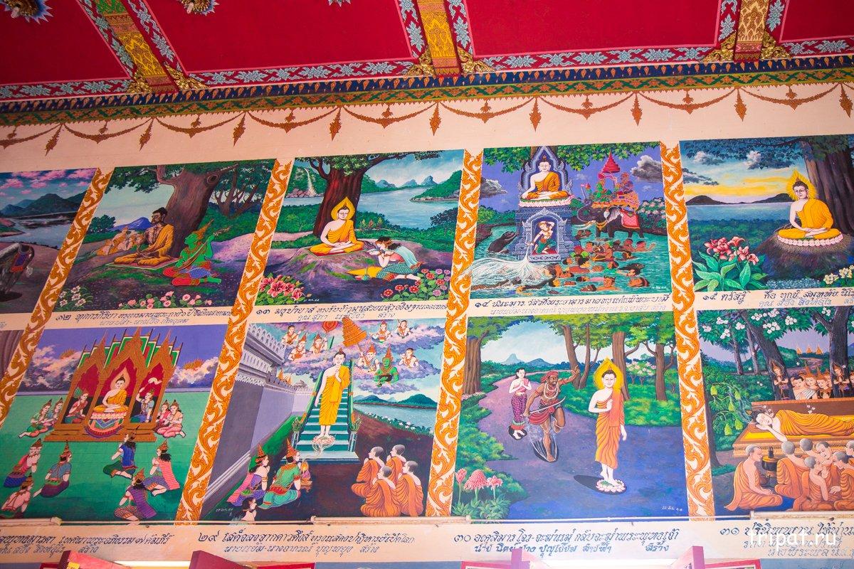 рисунки в храме